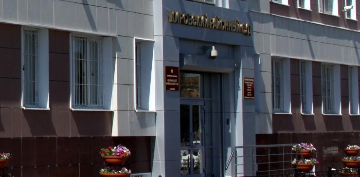 Минюст требует ликвидировать региональную коллегию адвокатов Астраханской области