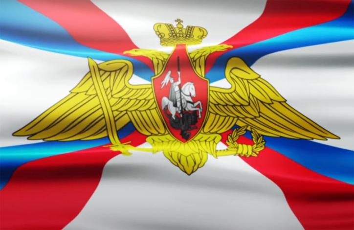 Войска отведены от южных рубежей России