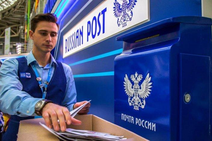 Почта России в Астраханской области предлагает клиентам удобный сервис электронных заказных писем