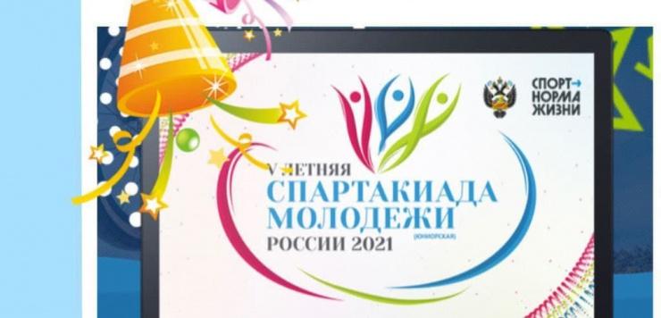 Игорь Бабушкин поздравил астраханцев с победой на летней Спартакиаде молодежи
