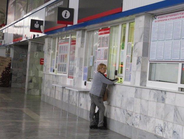На астраханском вокзале кассы и справочные стали доступны инвалидам