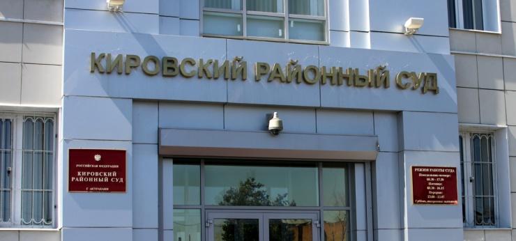 Бывшему астраханскому министру Виталию Гутману грозит арест