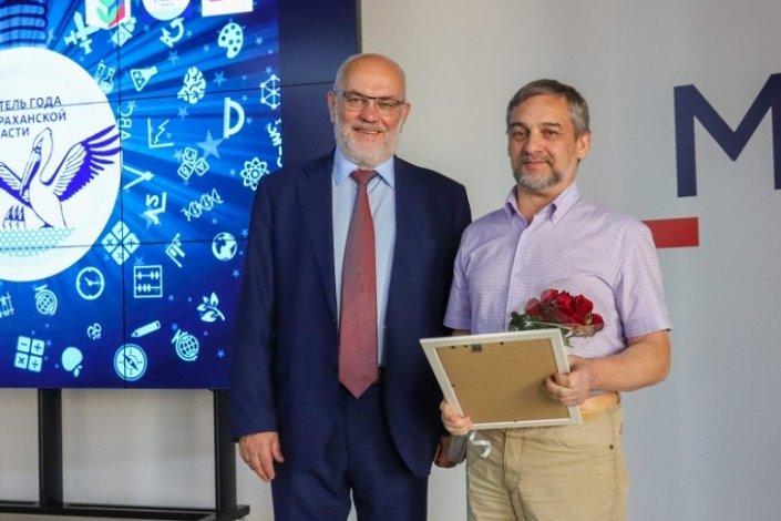 Астраханские учителя получили награды в свой профессиональный праздник