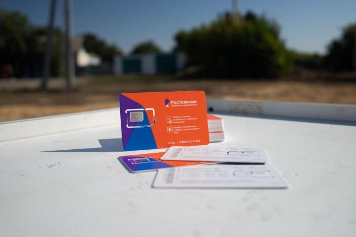Первый пошел: «Ростелеком» обеспечил мобильной связью первый на Юге населенный пункт в рамках проекта УЦН 2.0