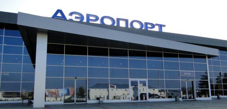 Международные авиарейсы из Астрахани восстановят не скоро
