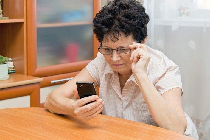 Астраханская пенсионерка в поисках работы потеряла деньги