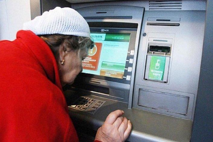 Астраханская пенсионерка неудачно сняла деньги в банкомате