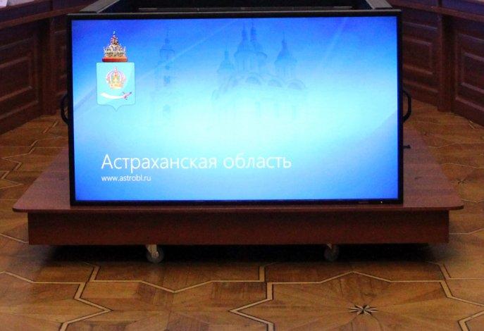 Назначены новые министры правительства Астраханской области