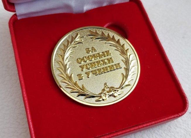 Астраханские выпускники-отличники не останутся без медалей