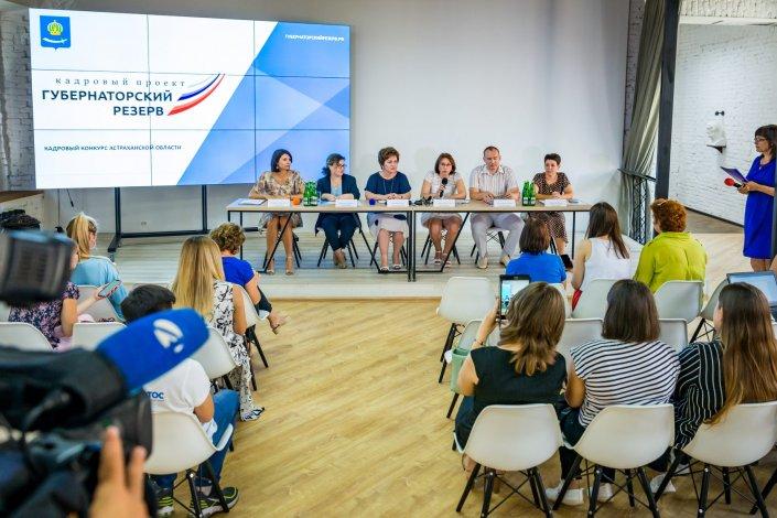 После финала глава региона Игорь Бабушкин приведёт во власть полсотни новых людей