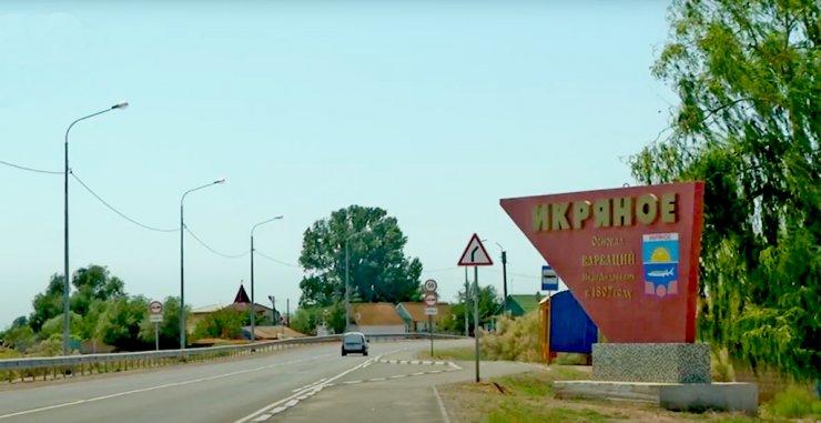 Народный бюджет для Икрянинского района