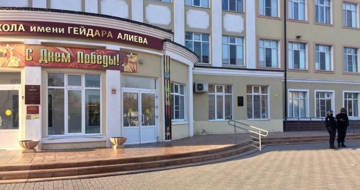 Оперативные службы получили сообщение о минировании школ в Астрахани
