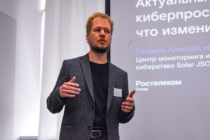 «Ростелеком» провел в Астрахани обучающее мероприятие по информационной безопасности