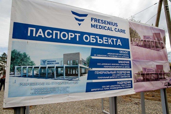 В Кировскую больницу поступило новое оборудование. И готовится к открытию Центр диализа