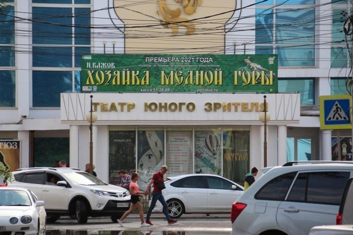Астраханцев ждёт насыщенный культурный досуг на выходных