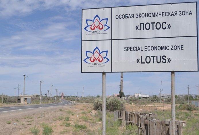 Астраханскую область могут оштрафовать за неэффективную работу ОЭЗ «Лотос»