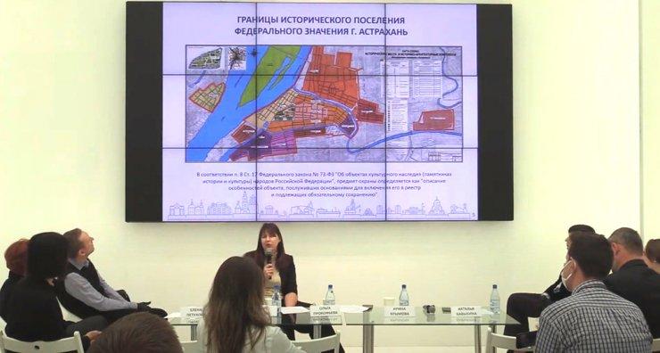 В Астрахани могут снести часть исторического центра