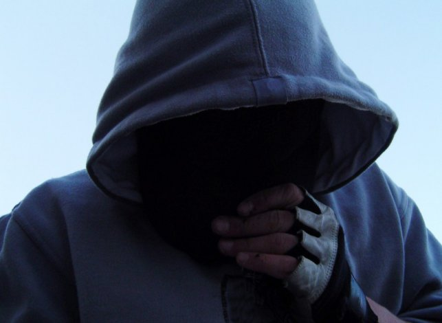 В Астрахани ограбили банк