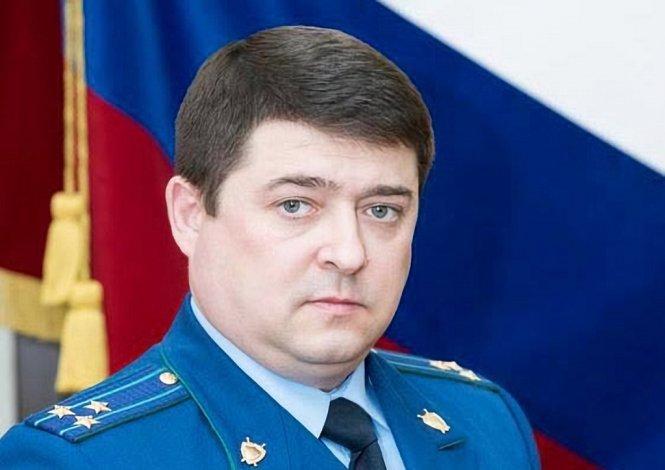 Сергей Фрост наконец-то стал прокурором Астраханской области