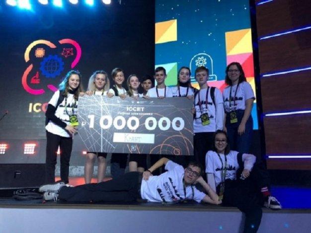 Юные инженеры из Астрахани заработали свой первый миллион