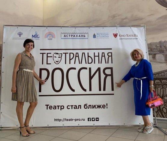 Астраханцы открывают для себя новые формы театрального восприятия