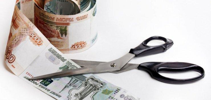 Средняя зарплата в Астрахани снизилась