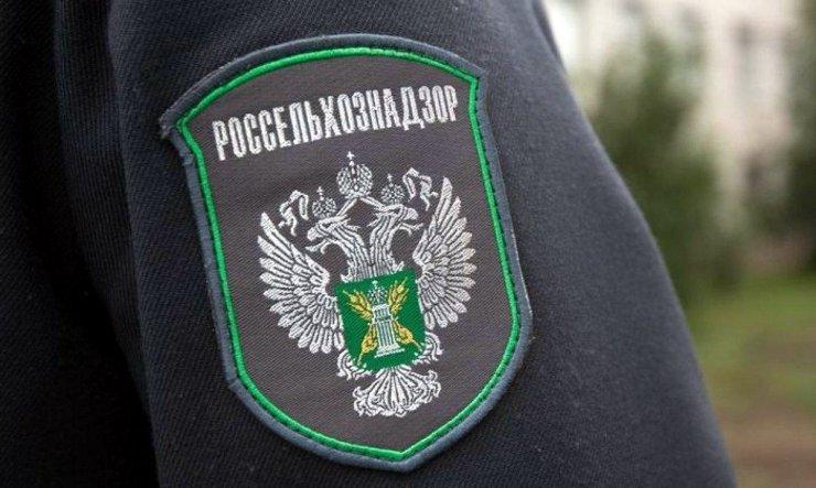 Астраханский Россельхознадзор взялся за компанию Евгения Аптекаря