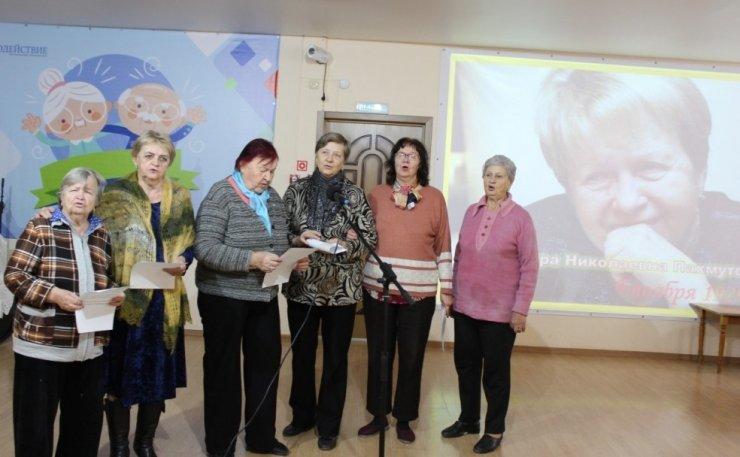 Активисты «Школы третьего возраста» приняли участие в тематической встрече, посвящённой творчеству Александры Пахмутовой