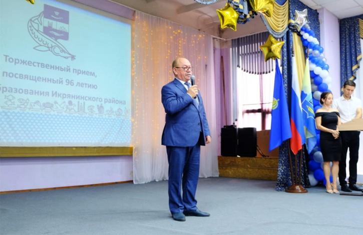 Геннадий Орденов поздравил икрянинцев с 96-летием Икрянинского района