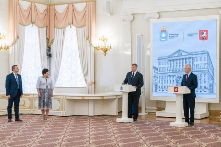Астрахань и Москву связало новое соглашение