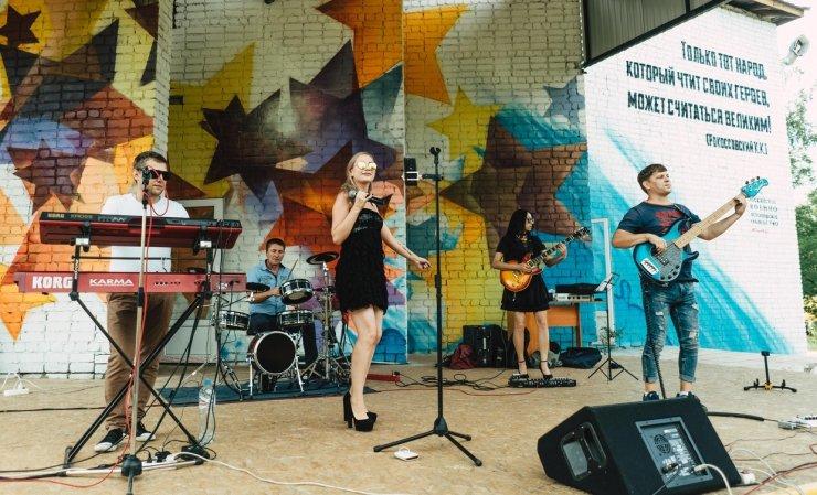 Астраханское лето с ГТО