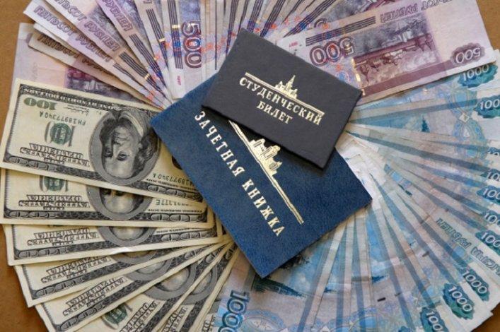 Астрахань оказалась аутсайдером рейтинга стипендий