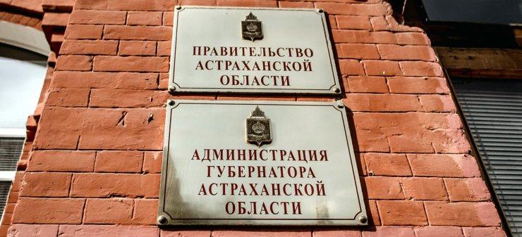 Астраханских чиновников со служебным авто стало больше