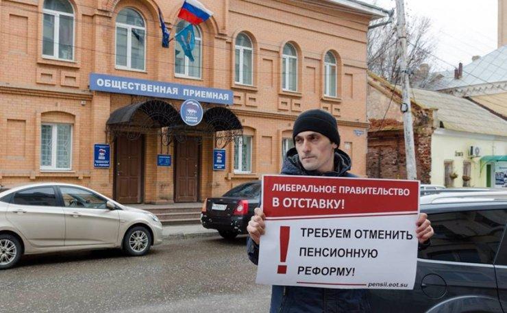 В Астрахани потребовали отставки «либерального правительства»