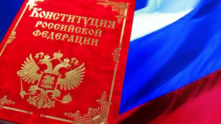 В Астраханской области создан совет по поддержке поправок в Конституцию