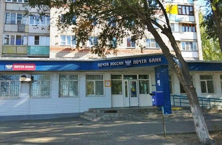 Астраханцев приглашают протестировать сервис Почты России