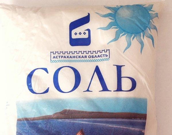 В астраханской пищевой соли найдена земля