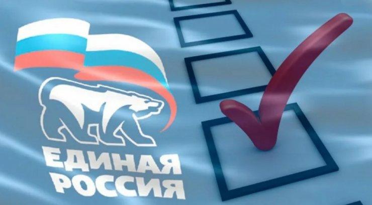 Астраханские единоросы проводят виртуальный праймериз