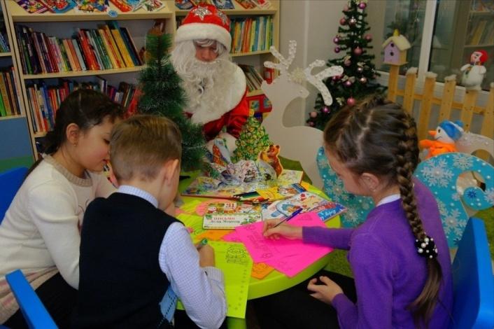 Библиотека собирает детей для писем Деду Морозу
