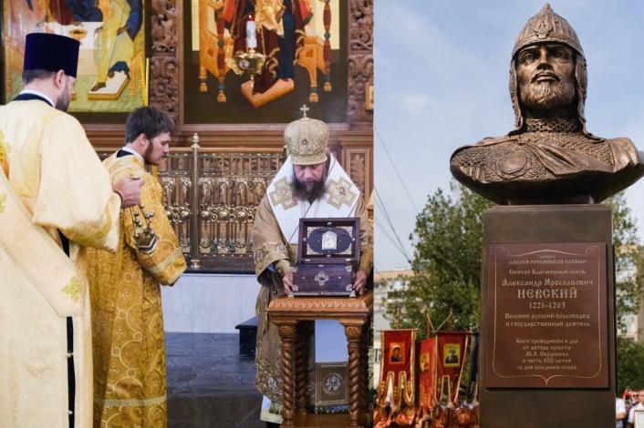 Какая связь между Астраханью и Александром Невским?