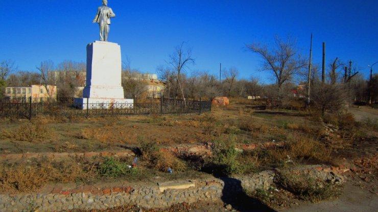 Парк имени Ленина в Астрахани преобразится