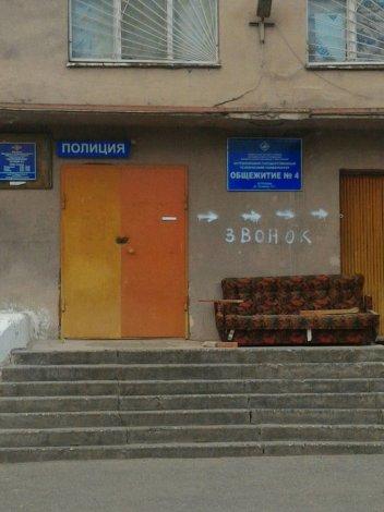 В общежитии Астраханского технического университета вспыхнул пожар