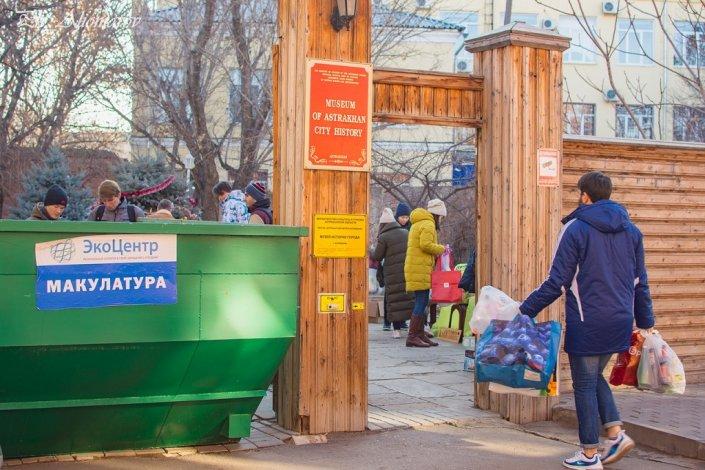 В Астрахани прошла акция «Астрасбор» при участии «ЭкоЦентра»