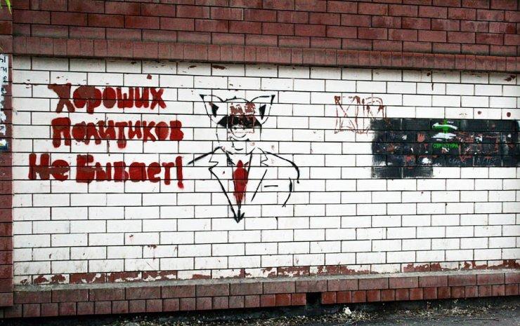 Стыд и срам улицы Татищева