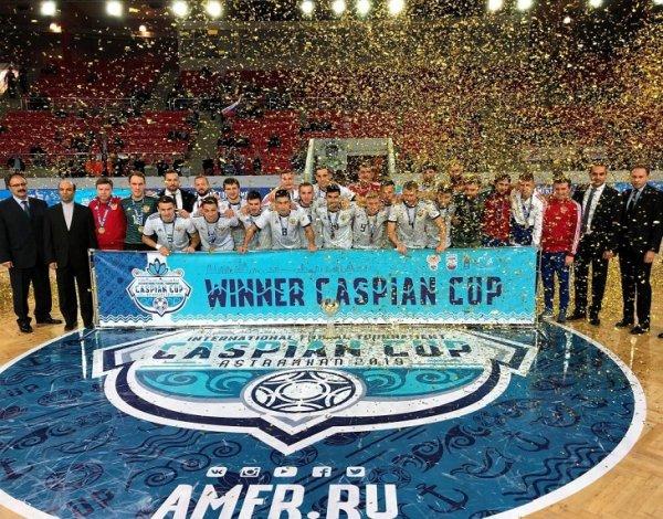 Российская сборная по минифутболу выиграла в Астрахани Кубок Каспия