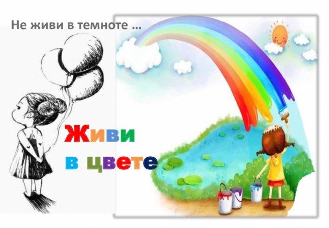 В Астрахани прошёл конкурс «Стиль жизни – здоровье!»
