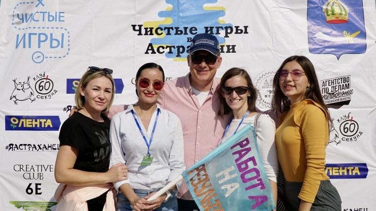 «ЭкоЦентр» поддерживает общероссийскую экологическую акцию «Чистые игры»