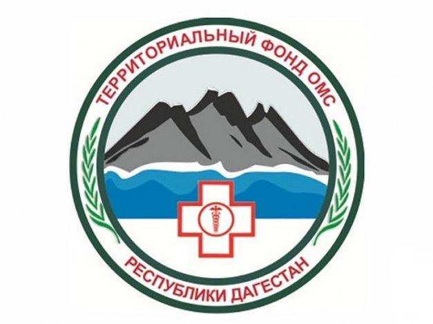 Жители Дагестана задолжали ФОМС Астрахани