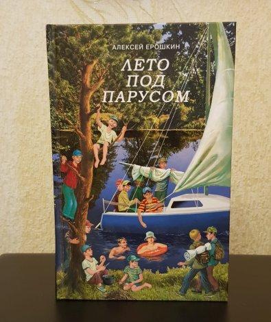 Алексей Ерошкин о своей книге про православную школу при Свято-Николо-Шартомском монастыре