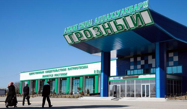 Чечня станет ближе: Астрахань и Грозный соединит авиарейс
